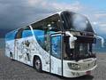 皓子旅遊巴士