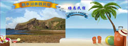 觀亭湖景觀民宿