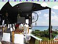 蘭嶼沿海民宿餐廳